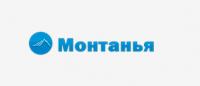 Кухни Монтанья Широкий выбор среди модульных кухонь и кухонь под заказ