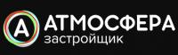 Застройщик «Атмосфера»