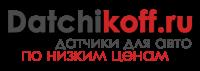 Интернет-магазин Датчикофф / Datchikoff.ru