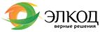 Компания «ЭЛКОД»