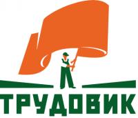 ООО «СПЕЦ-НН» - Качественная спецодежда от производителя
