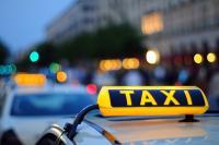 Единая служба такси