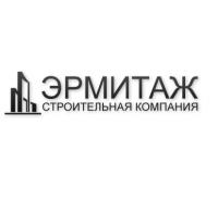 Строительная компания Эрмитаж