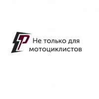 Центр мотоэкипировки Pro Ekip