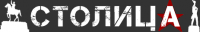 Интернет магазин Столица