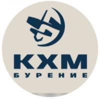 ООО «Трест КХМ Бурение»