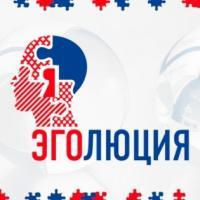 """Центр психологического развития """"Эголюция"""""""
