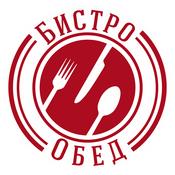 Бистро-обед
