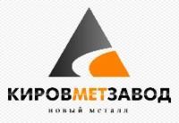 Кировский Металлургический Завод