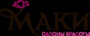 Салон красоты «Маки» на Коломенской