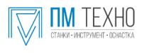 ПМ Техно  Продажа металлообрабатывающего оборудования