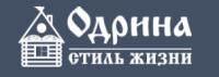Одрина