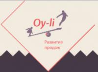 Академия Oy-Li