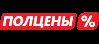 """Мебельный дисконт центр """"ПОЛЦЕНЫ"""""""