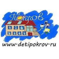 Православный детский реабилитационный центр Покров