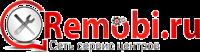 Сеть сервисных центров Remobi (Ремоби)