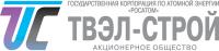 "АО ""ТВЭЛ-СТРОЙ"""