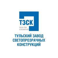 """ООО """"Тульский завод светопрозрачных конструкций"""""""