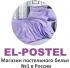 El Postel ru